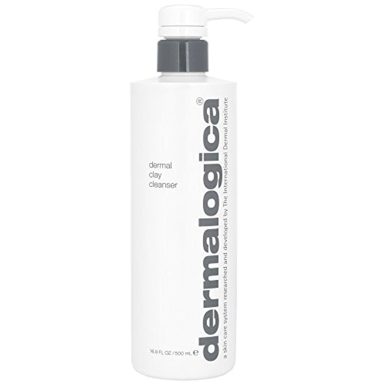 絡まる植物学バッジダーマロジカ真皮クレイクレンザー500ミリリットル (Dermalogica) (x6) - Dermalogica Dermal Clay Cleanser 500ml (Pack of 6) [並行輸入品]