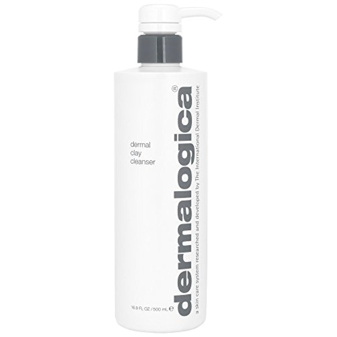 永久タイプ皿ダーマロジカ真皮クレイクレンザー500ミリリットル (Dermalogica) (x2) - Dermalogica Dermal Clay Cleanser 500ml (Pack of 2) [並行輸入品]