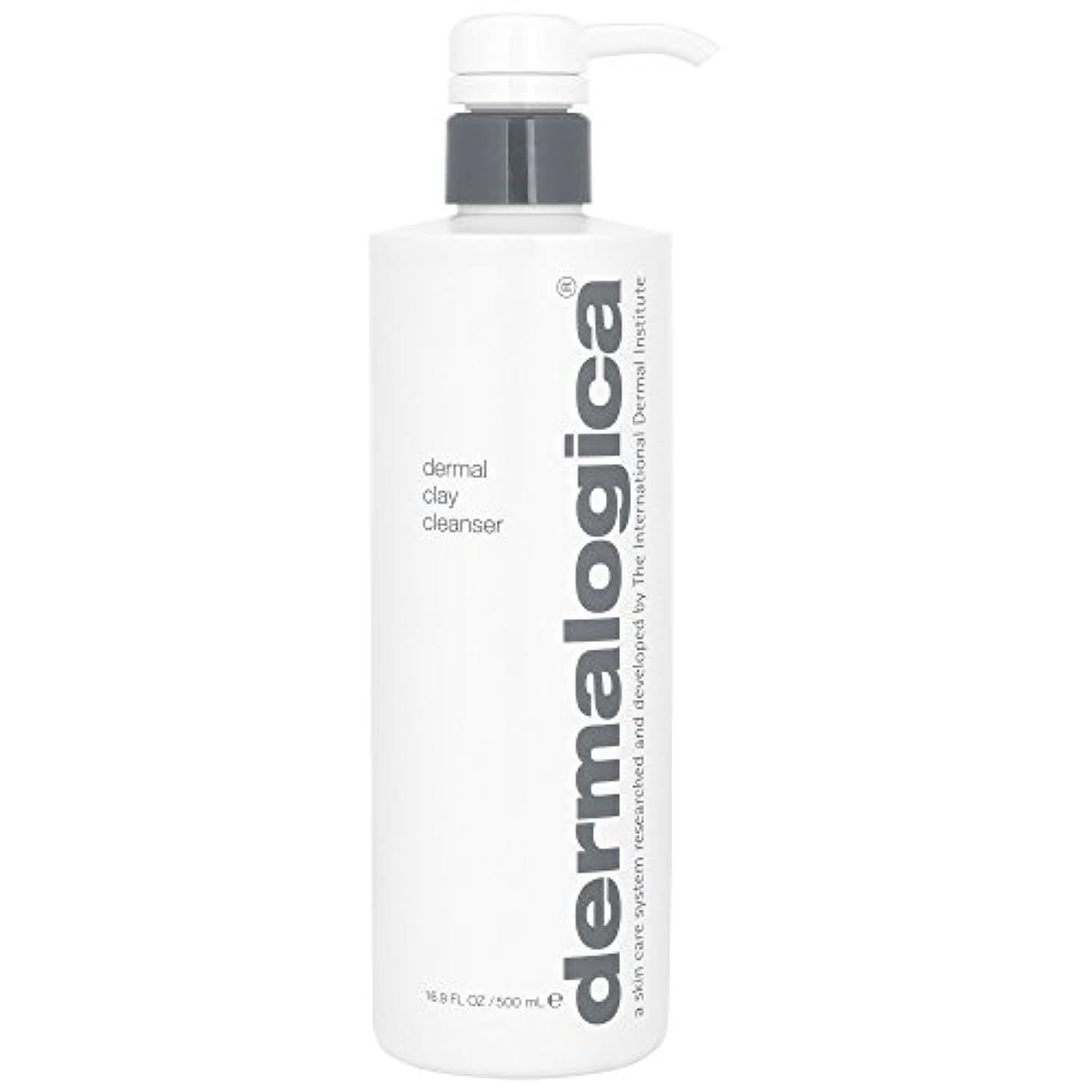 主定常雪だるまダーマロジカ真皮クレイクレンザー500ミリリットル (Dermalogica) (x2) - Dermalogica Dermal Clay Cleanser 500ml (Pack of 2) [並行輸入品]