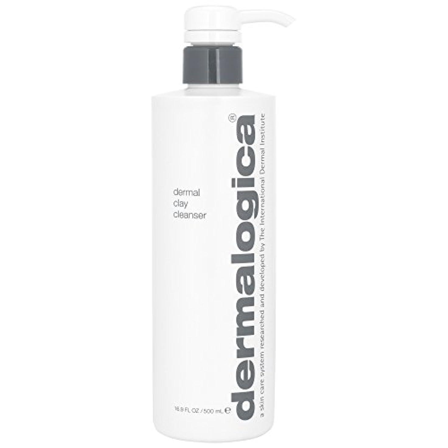 接触悲惨ダメージダーマロジカ真皮クレイクレンザー500ミリリットル (Dermalogica) (x2) - Dermalogica Dermal Clay Cleanser 500ml (Pack of 2) [並行輸入品]