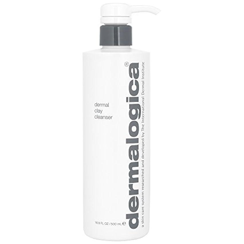 受賞無関心ウナギダーマロジカ真皮クレイクレンザー500ミリリットル (Dermalogica) (x6) - Dermalogica Dermal Clay Cleanser 500ml (Pack of 6) [並行輸入品]