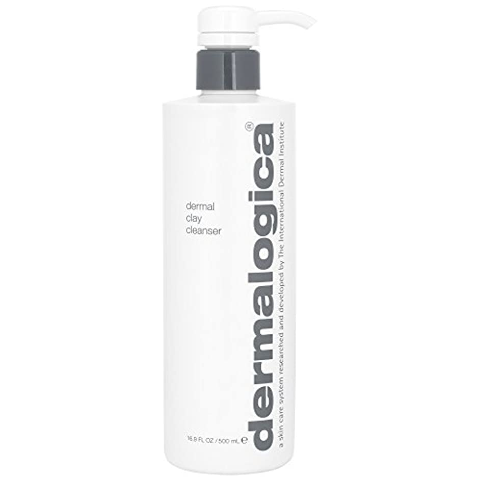 冗談でディスクワードローブダーマロジカ真皮クレイクレンザー500ミリリットル (Dermalogica) - Dermalogica Dermal Clay Cleanser 500ml [並行輸入品]