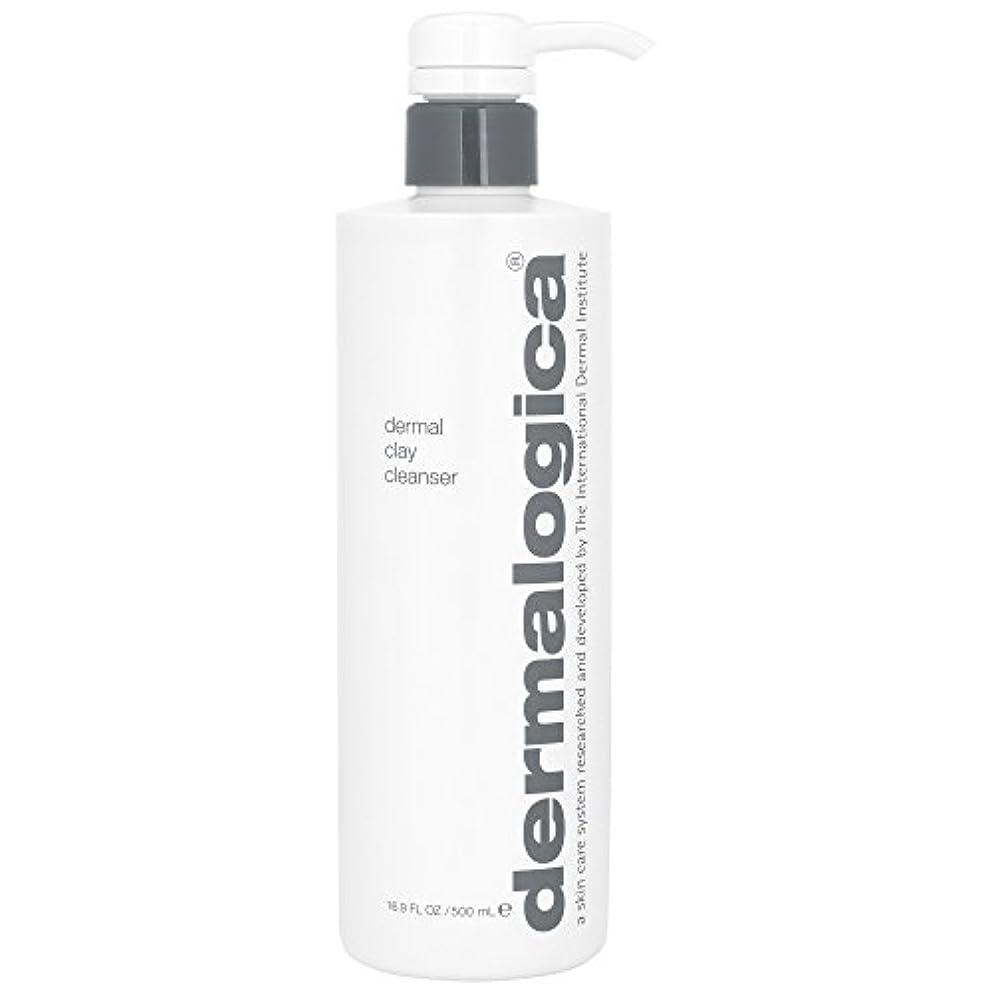 キーカンガルーワイプダーマロジカ真皮クレイクレンザー500ミリリットル (Dermalogica) (x6) - Dermalogica Dermal Clay Cleanser 500ml (Pack of 6) [並行輸入品]