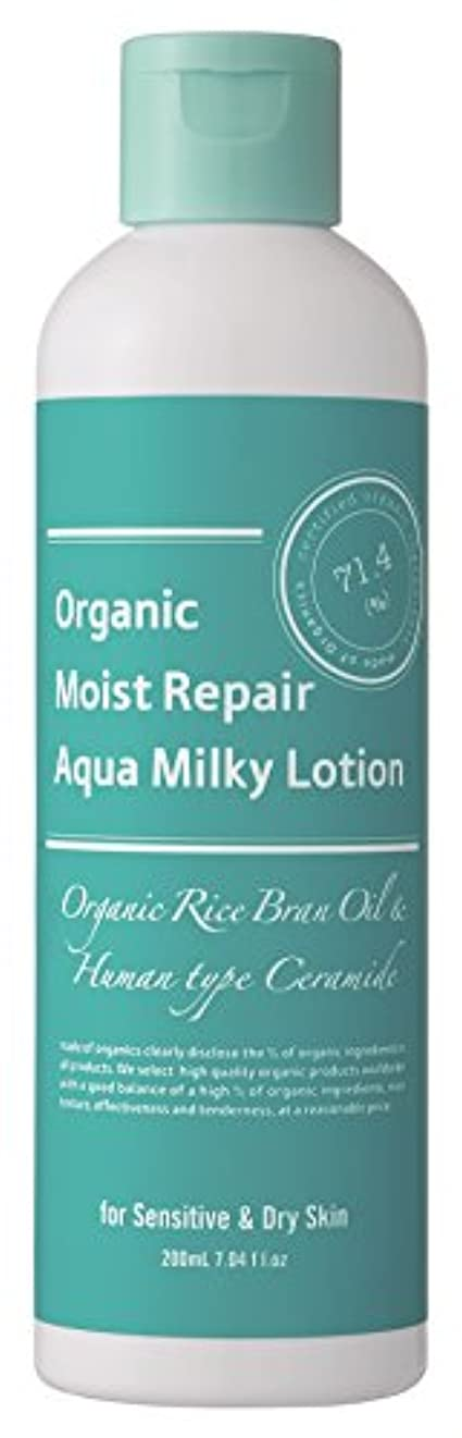 本土ハンディキャップコースメイドオブオーガニクス(made of Organics) モイストリペア アクアミルキーローション