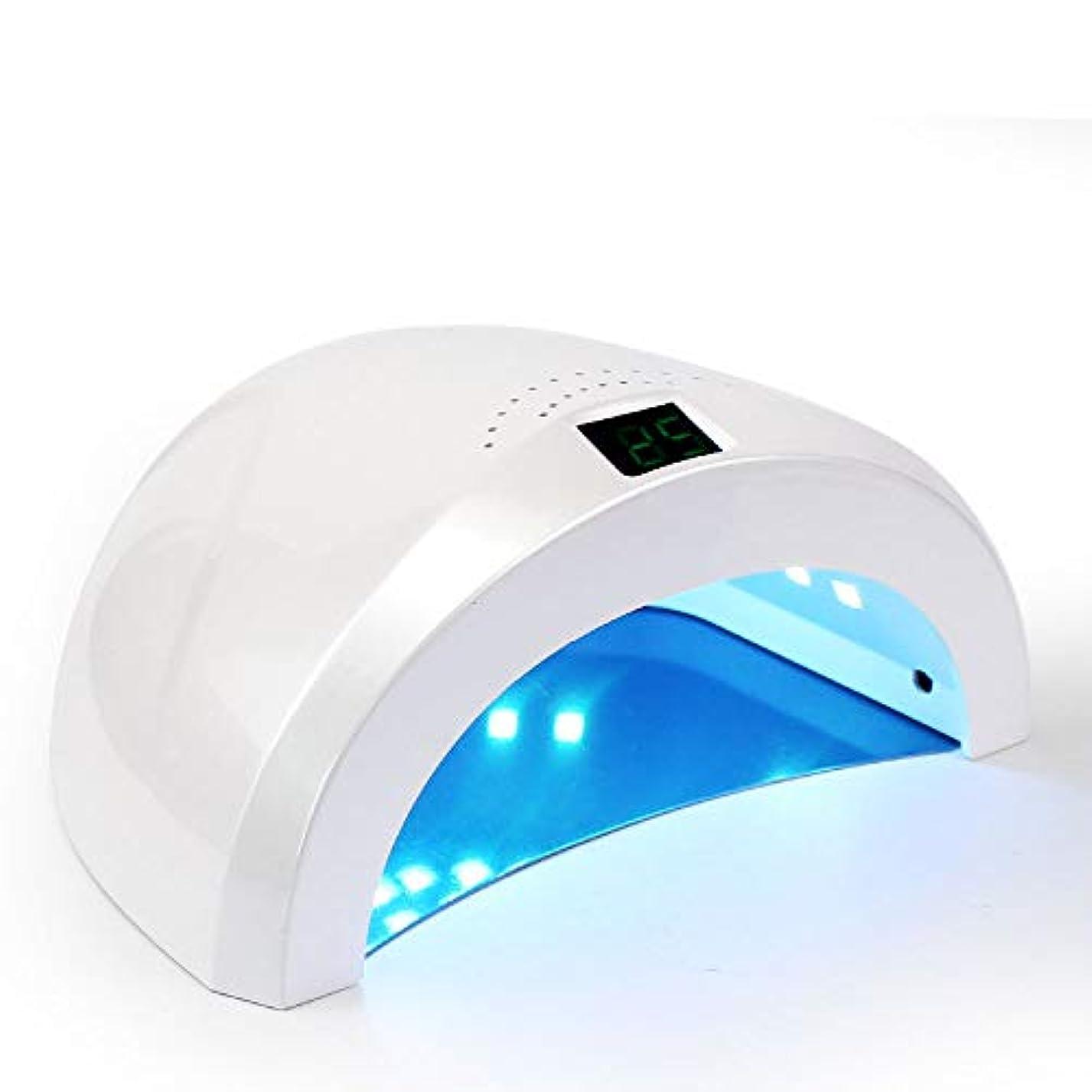 疑い者夕食を食べる閉じ込めるネイルドライヤー - LED光線療法ネイルマシン48W 6速調整30ビーズボタンなし振動調整