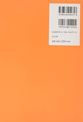 毎日の食育手帳(Mart Recommend) ([物販商品・グッズ])