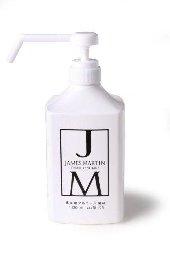 ジェームズマーティン フレッシュサニタイザー シャワーポンプ 1L