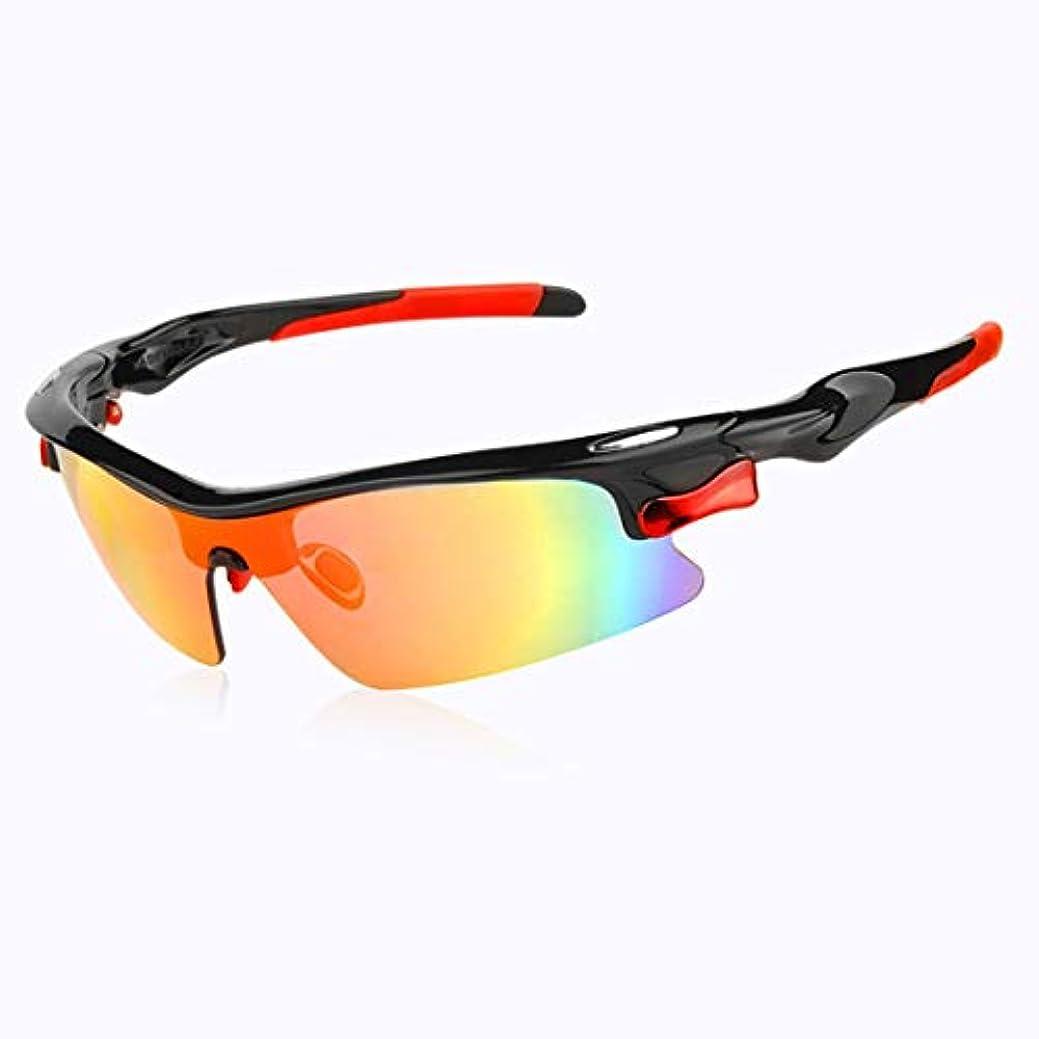 逃げる口述するによってNekovan サイクリングメガネ自転車変色メガネ屋外のサイクリング愛好家に適した成人用屋外メガネ。 (色 : A1)
