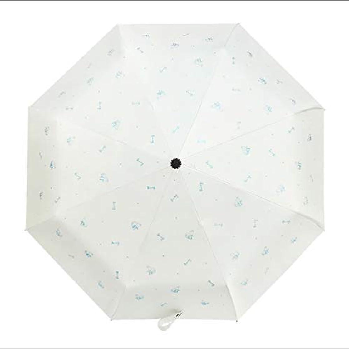 最後の最愛のボーダーHOHYLLYA 女性のスポーツの傘のための折る日雨の日焼け止めの紫外線保護夏の日傘 sunshade (色 : ホワイト2)