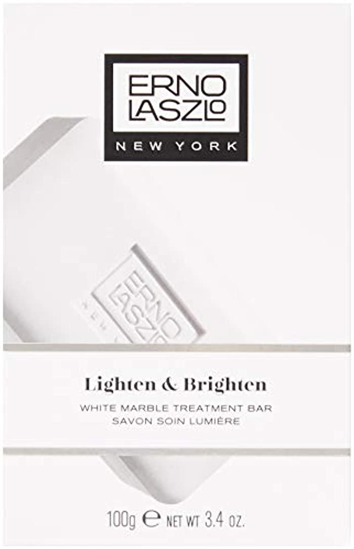 明るくする首謀者不屈Lighten & Brighten White Marble Treatment Bar