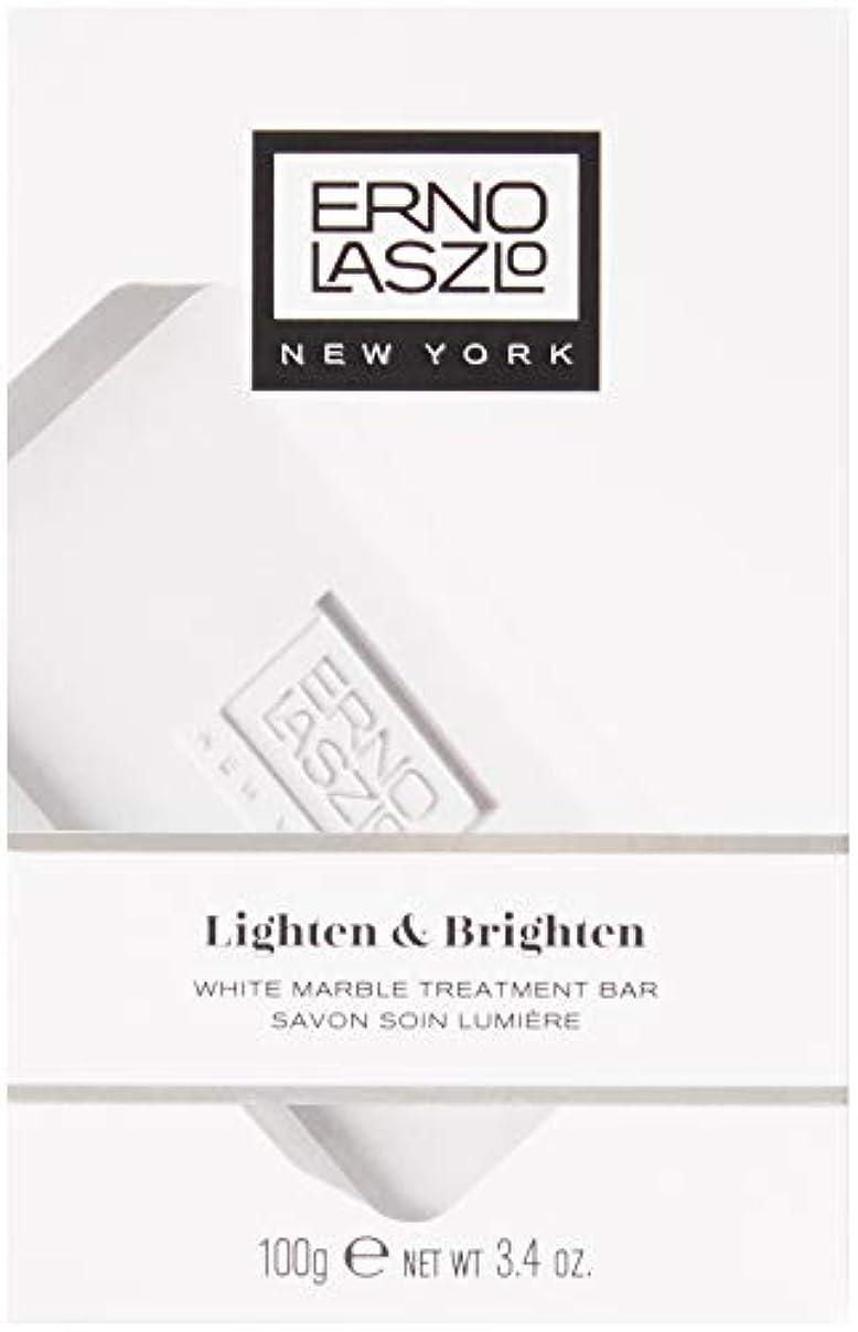 拳同種の着実にLighten & Brighten White Marble Treatment Bar