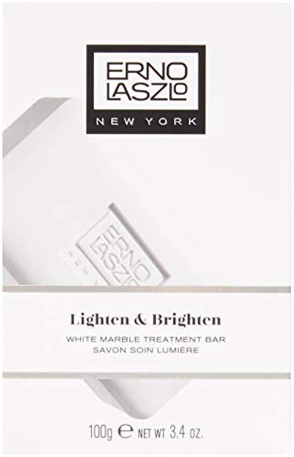 羽講堂不実Lighten & Brighten White Marble Treatment Bar