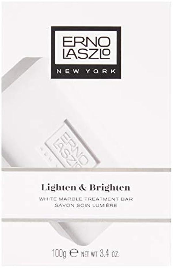 タフタイピストアルミニウムLighten & Brighten White Marble Treatment Bar