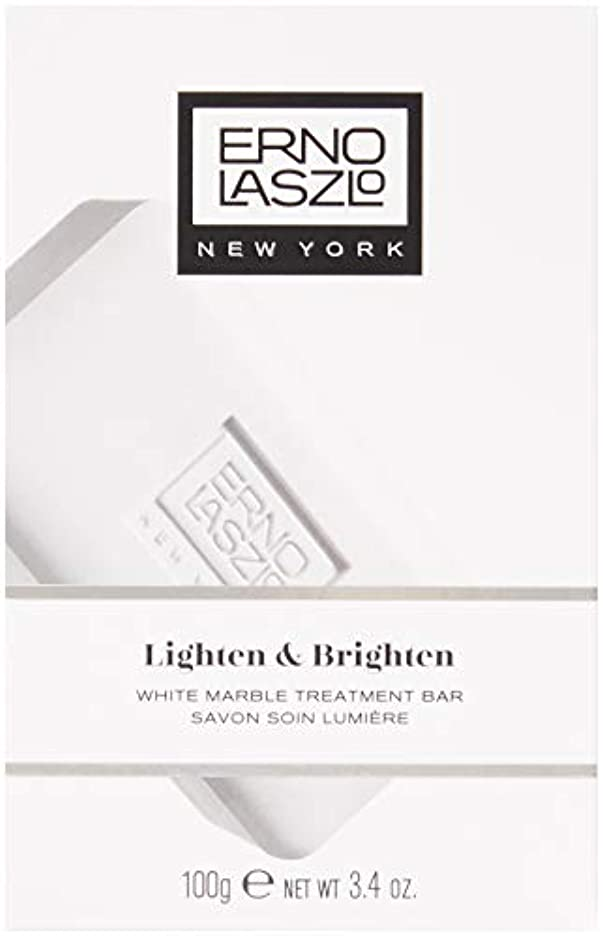 リファイン高価な小麦Lighten & Brighten White Marble Treatment Bar