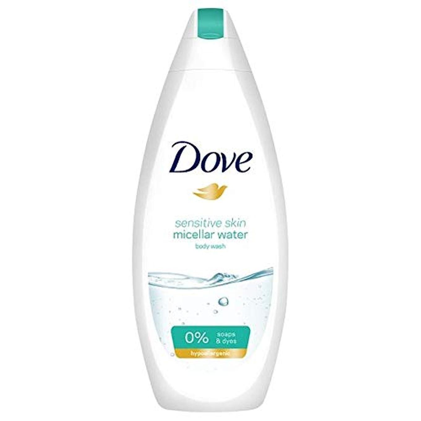 マーカー慣習波[Dove] 鳩ミセルボディウォッシュ敏感肌用500ミリリットル - Dove Micellar Body Wash Sensitive Skin 500Ml [並行輸入品]