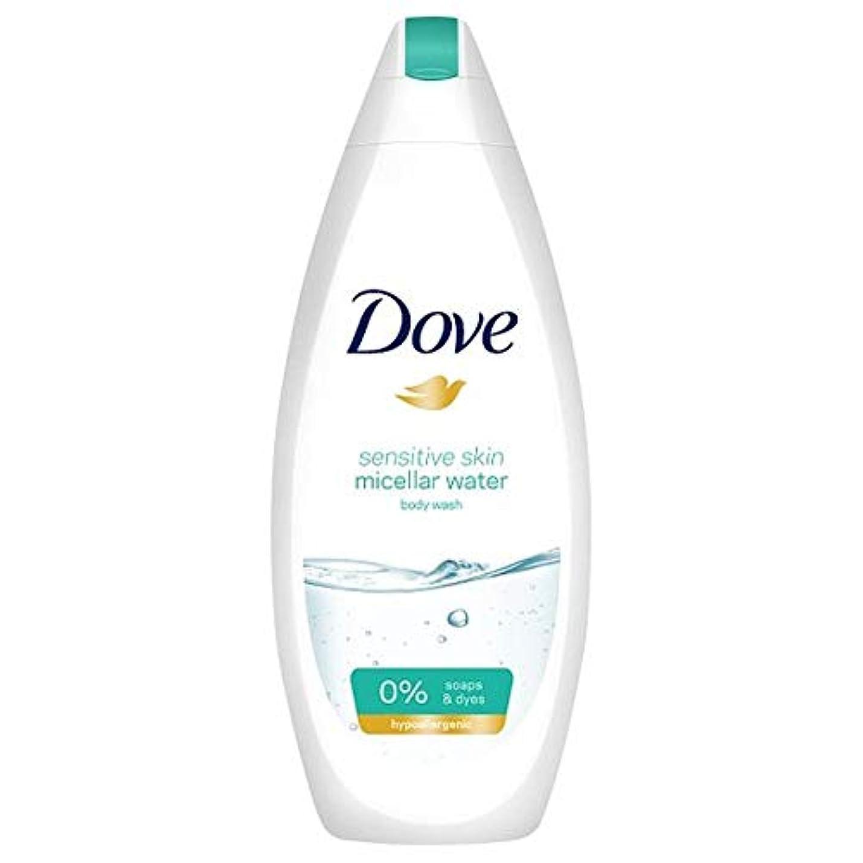 寛大な知覚北[Dove] 鳩ミセルボディウォッシュ敏感肌用500ミリリットル - Dove Micellar Body Wash Sensitive Skin 500Ml [並行輸入品]