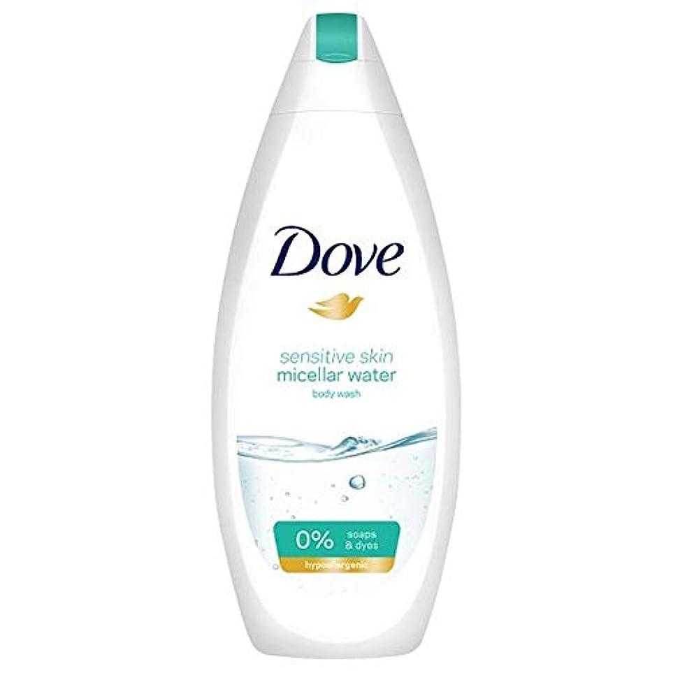 尽きる耳規範[Dove] 鳩ミセルボディウォッシュ敏感肌用500ミリリットル - Dove Micellar Body Wash Sensitive Skin 500Ml [並行輸入品]