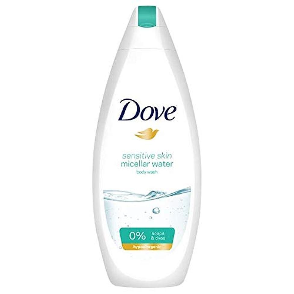 電子言い訳発疹[Dove] 鳩ミセルボディウォッシュ敏感肌用500ミリリットル - Dove Micellar Body Wash Sensitive Skin 500Ml [並行輸入品]
