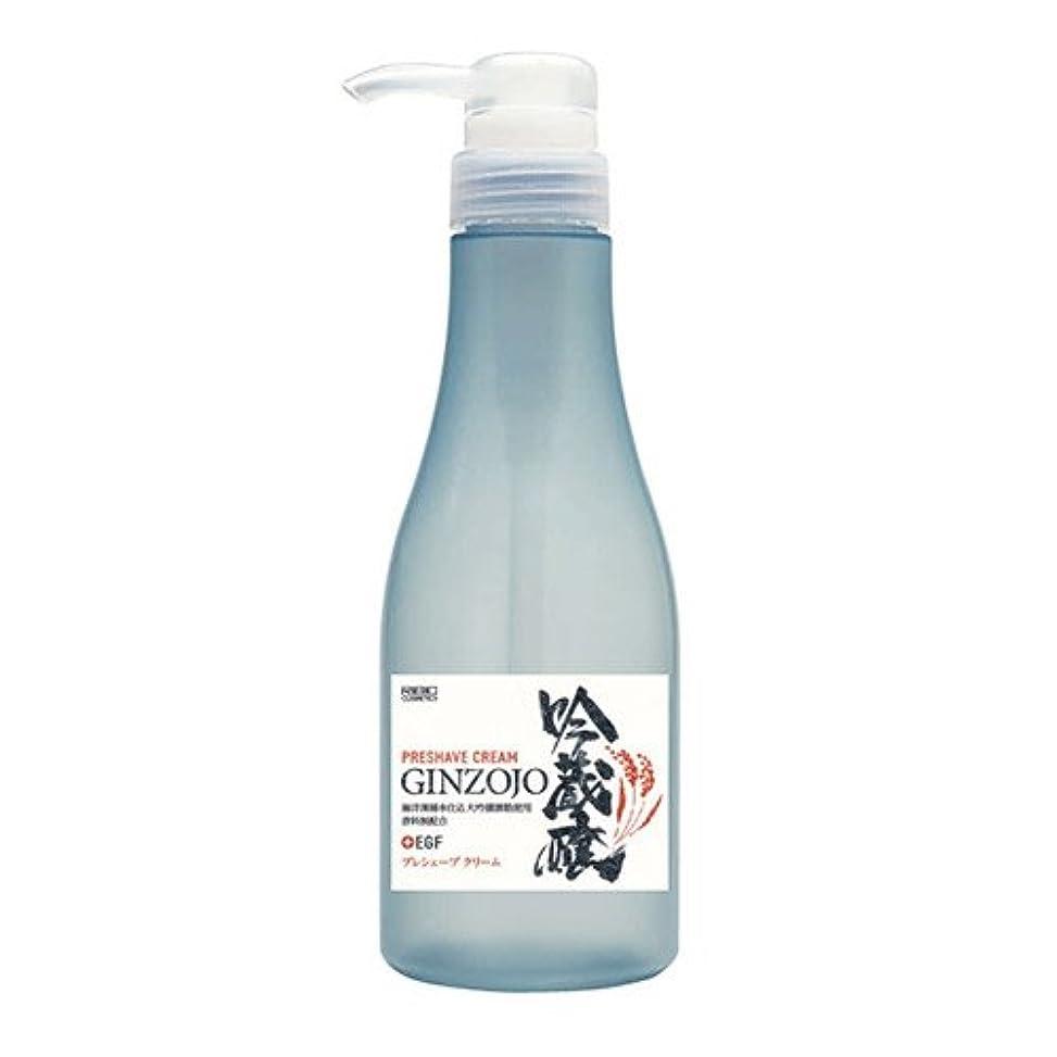 資金手数料復活する日本ケミコス株式会社 吟蔵醸 プレシェーブクリームKF 360ml