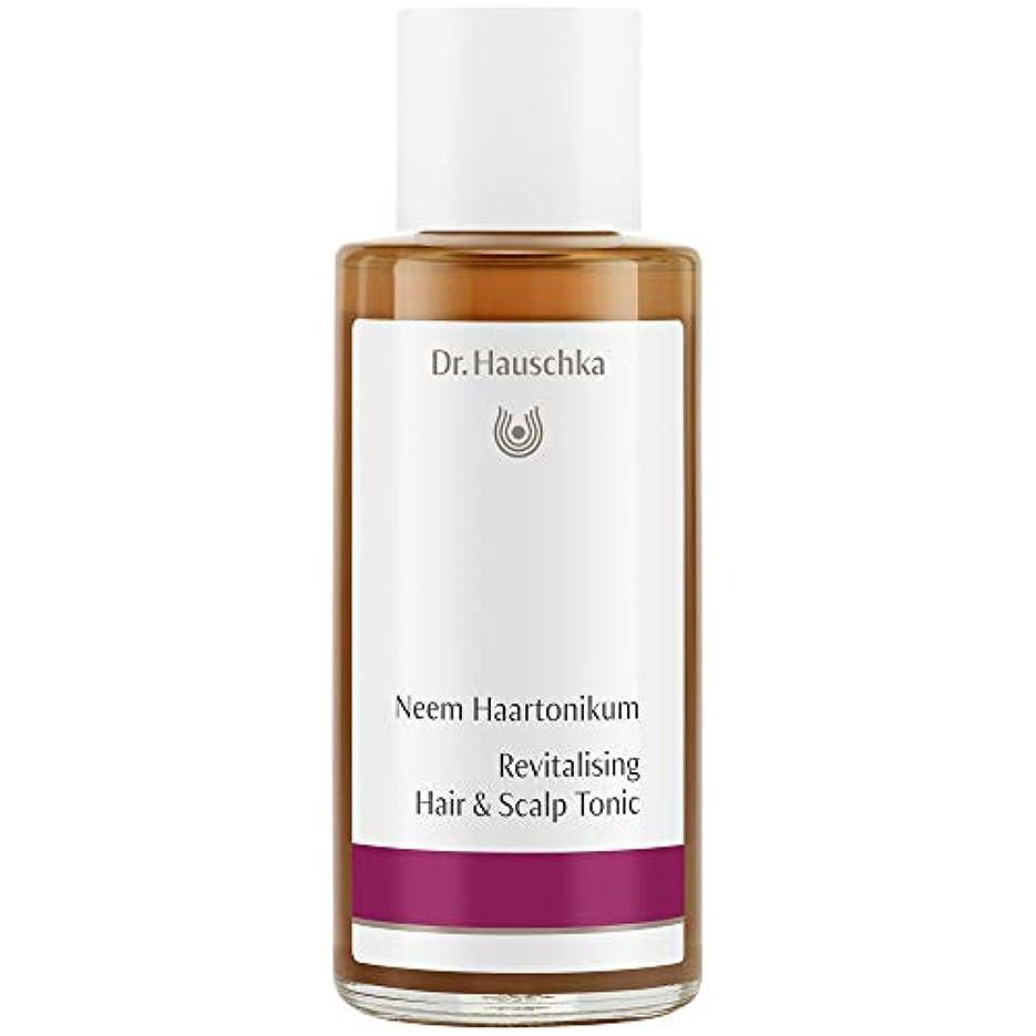 終わらせる誇りに思うスポンサー[Dr Hauschka] Drハウシュカニームヘアローション100ミリリットル - Dr Hauschka Neem Hair Lotion 100ml [並行輸入品]