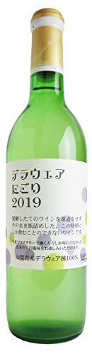 シャトー酒折 デラウェアにごりワイン [2019] 720ml