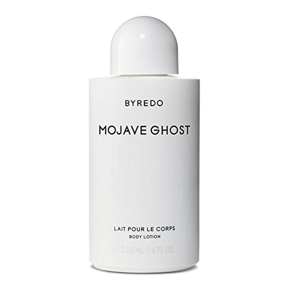 赤フィードバックヘクタールByredo Mojave Ghost Body Lotion - モハーベゴーストボディローション [並行輸入品]