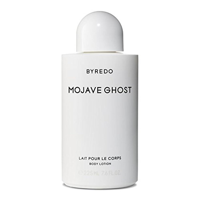 地下室オレンジ会計Byredo Mojave Ghost Body Lotion - モハーベゴーストボディローション [並行輸入品]
