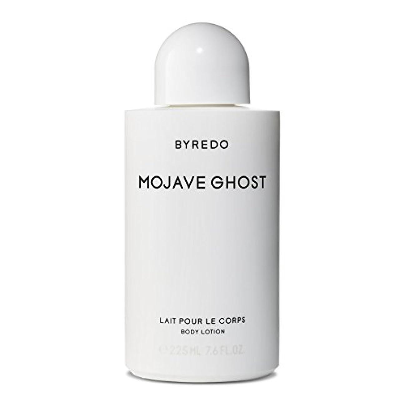 申請者請求可能振動するByredo Mojave Ghost Body Lotion - モハーベゴーストボディローション [並行輸入品]