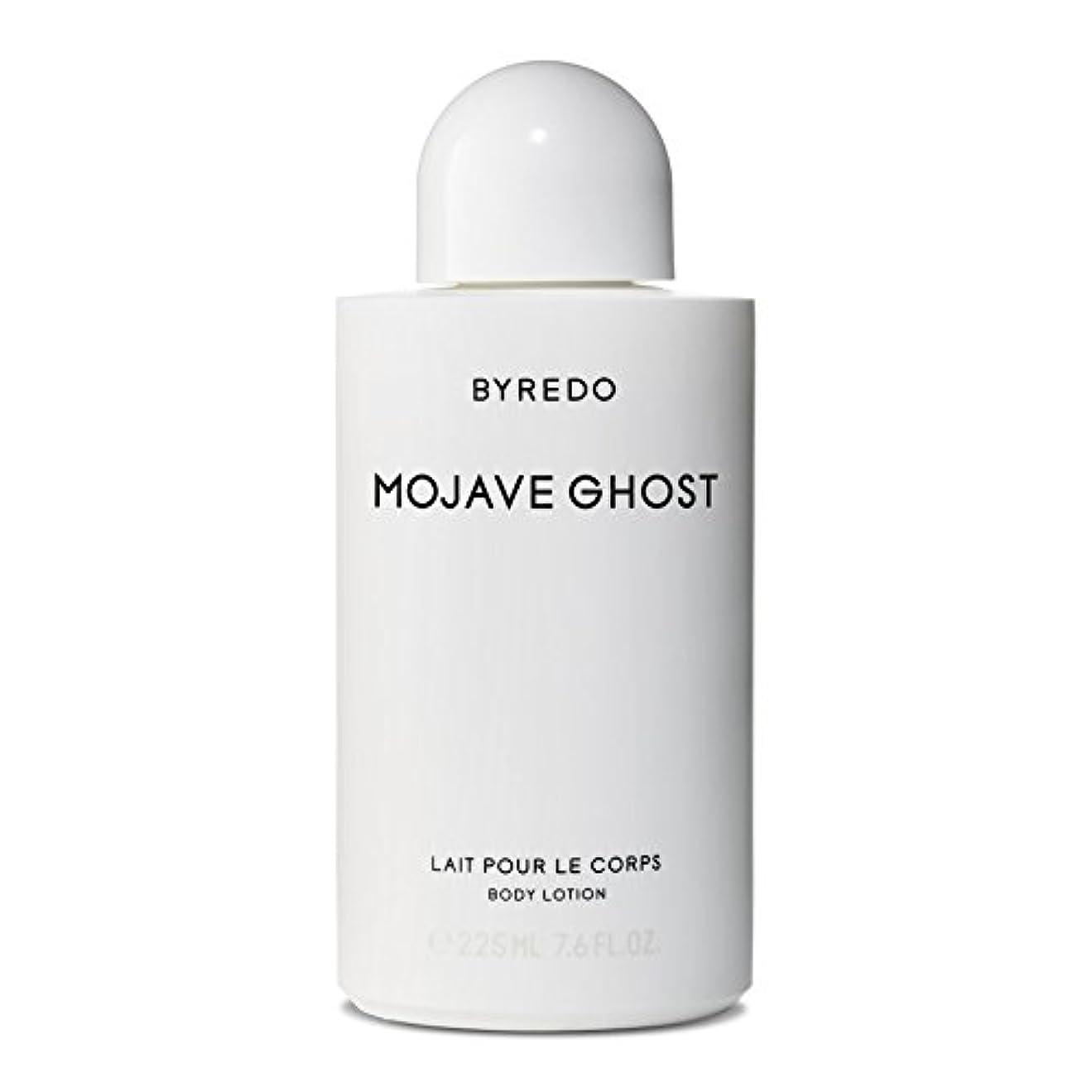 自発反映する気難しいByredo Mojave Ghost Body Lotion - モハーベゴーストボディローション [並行輸入品]