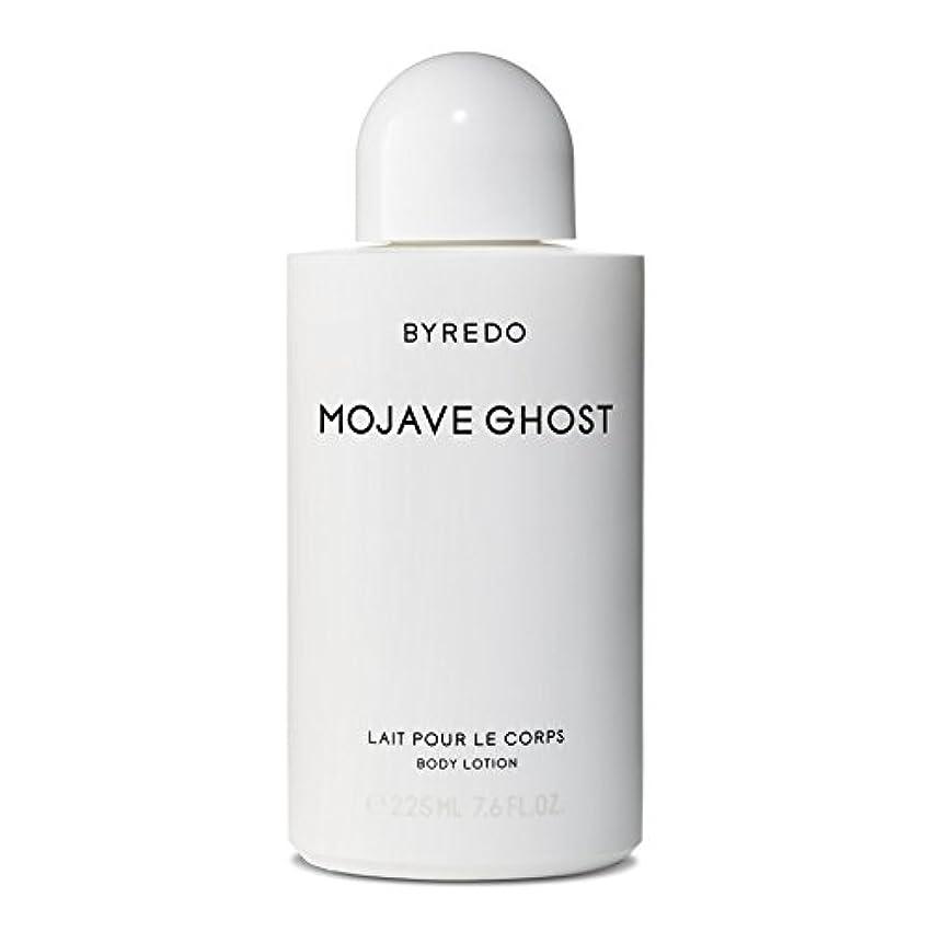 メロディー困惑する錫Byredo Mojave Ghost Body Lotion - モハーベゴーストボディローション [並行輸入品]