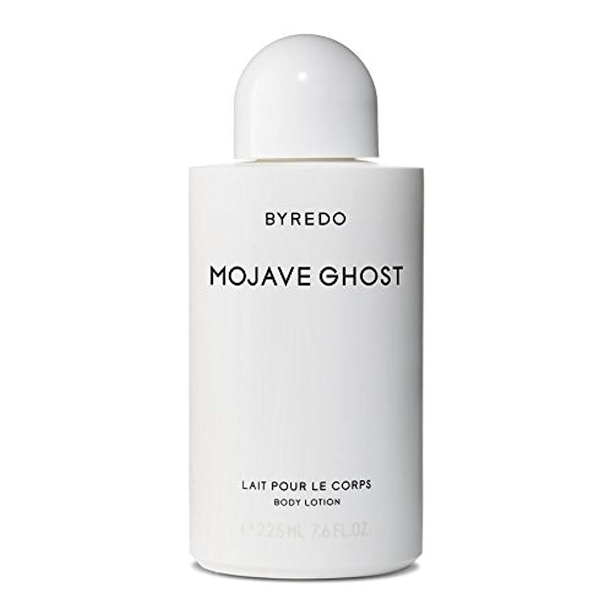 くつろぐ霧リーダーシップByredo Mojave Ghost Body Lotion - モハーベゴーストボディローション [並行輸入品]