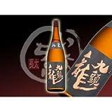 黒龍酒造 九頭龍 純米1800ml