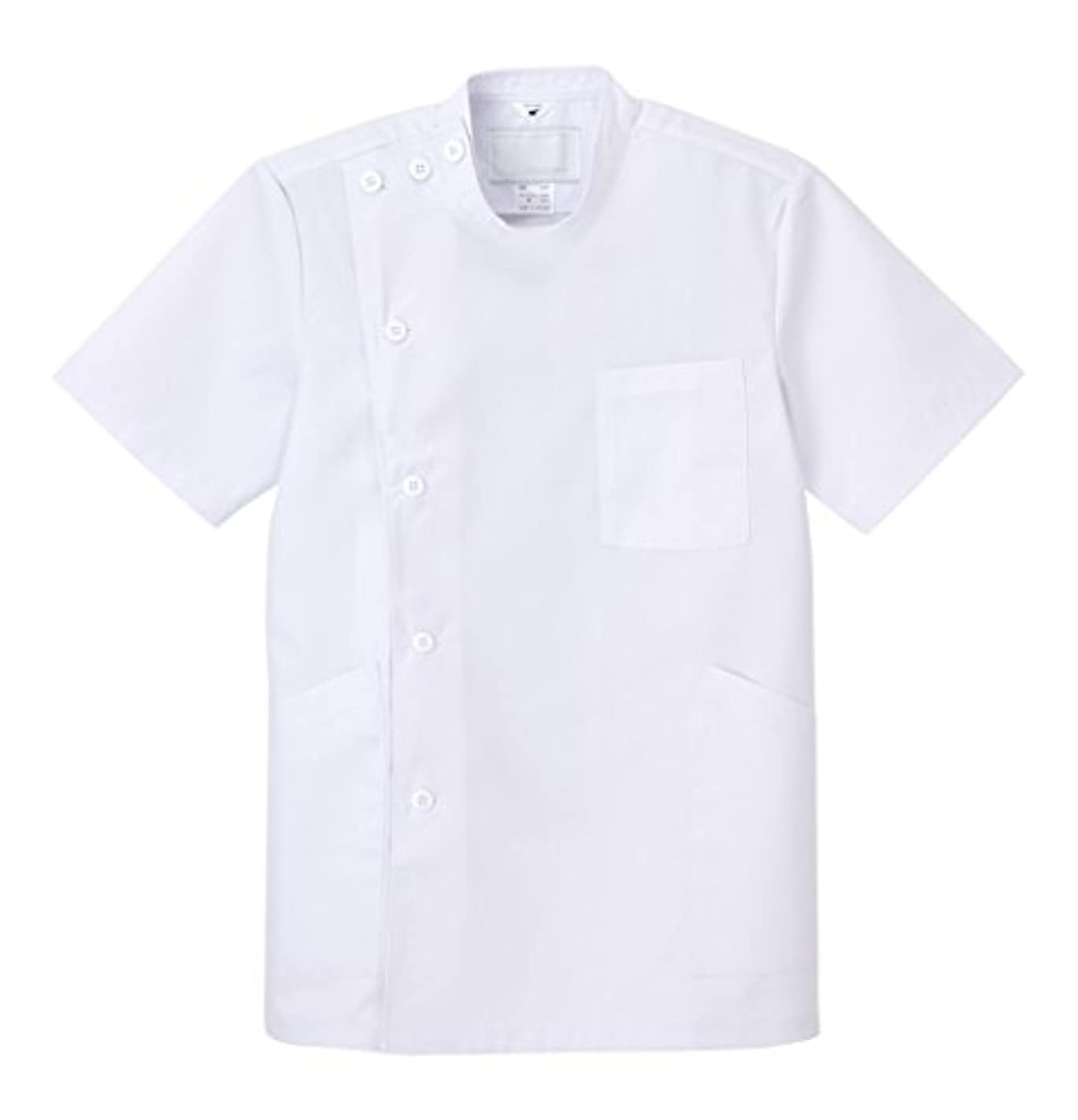 多年生意識的鈍いナガイレーベン NAGAILEBEN 男子横掛半袖 EP-167(BL)ホワイト