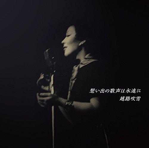 越路吹雪【愛の讃歌】歌い継がれる名曲の歌詞を徹底解説!原曲よりも甘い恋人同士の愛に心が燃える…!の画像