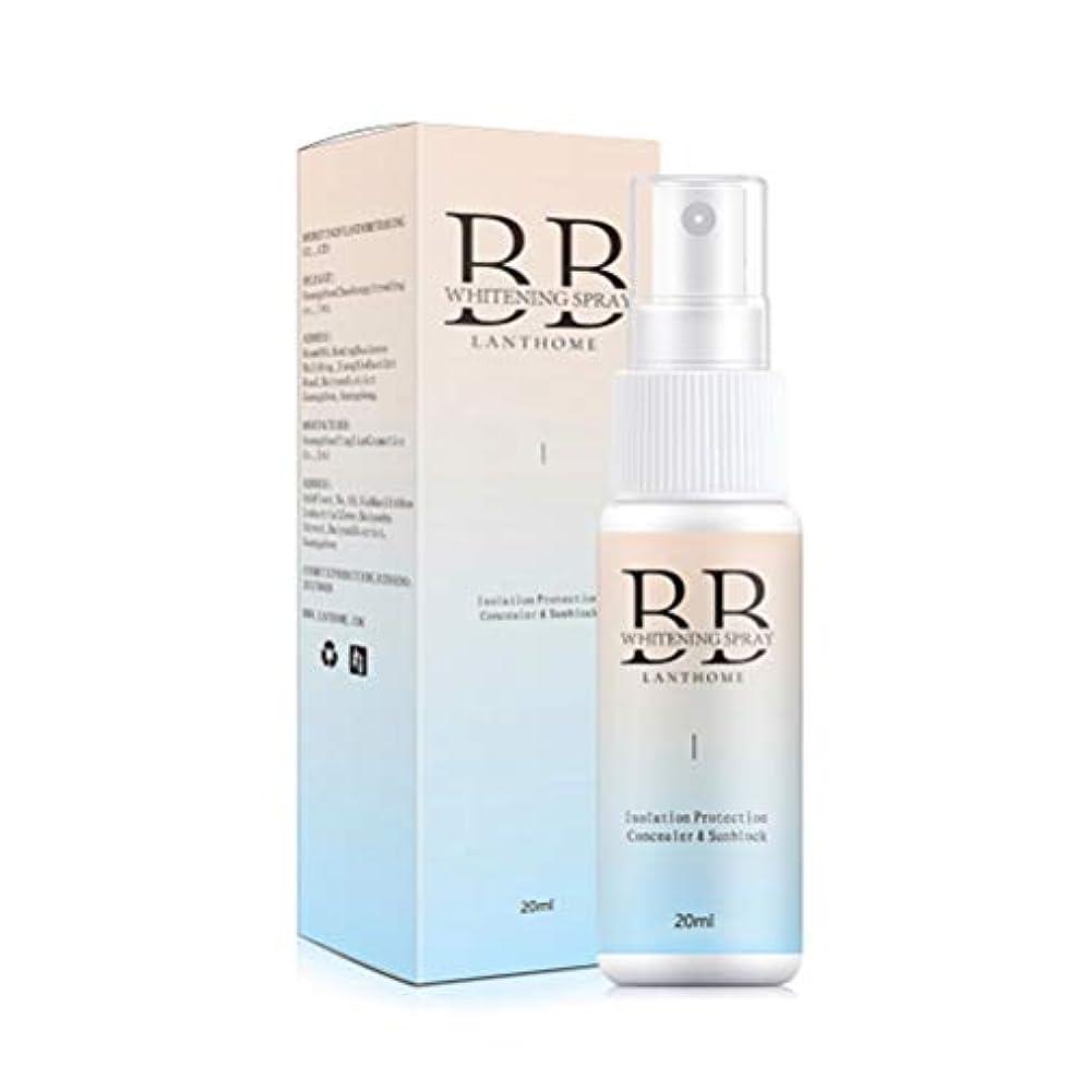 対簡潔なバイパスHEALLILY ホワイトニングスプレーボディホワイトニングモイスチャーエッセンス、お肌を白く、柔らかく、潤いを与える明るくする肌を白くするボディ用モイストリキッド