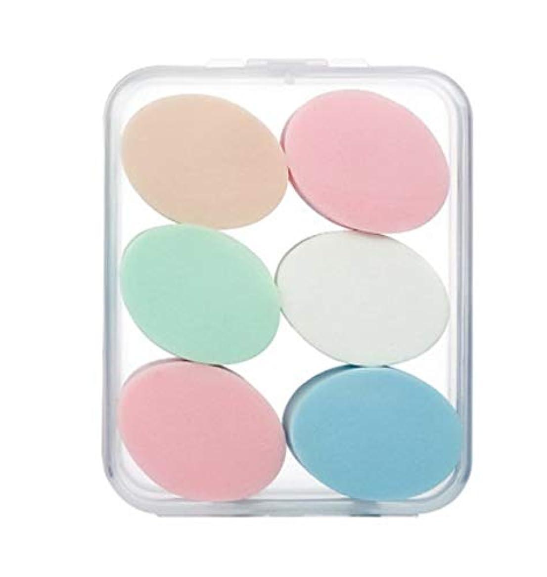 シネウィ土持つ美容スポンジ、収納ボックス付きソフト楕円化粧スポンジ美容メイク卵6パック