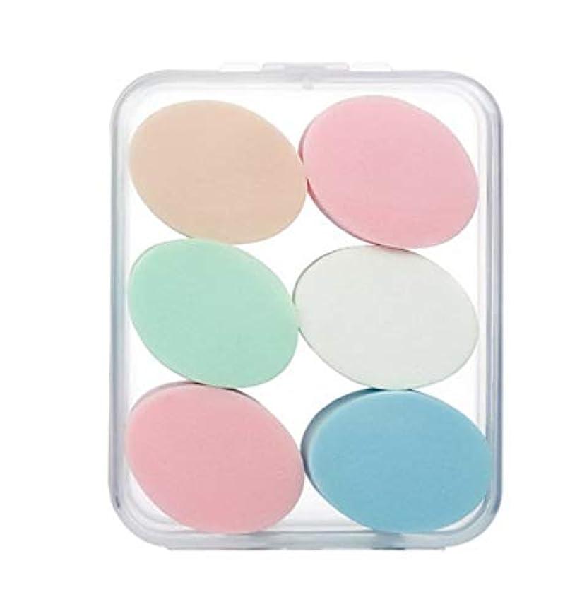 不足惨めな優越美容スポンジ、収納ボックス付きソフト楕円化粧スポンジ美容メイク卵6パック
