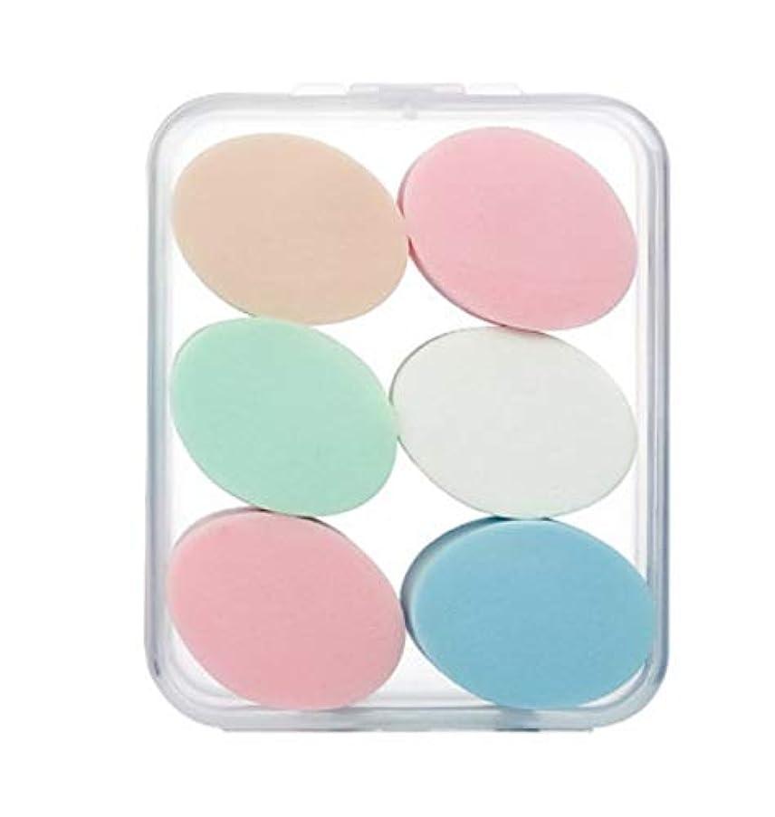 音節ヤギホール美容スポンジ、収納ボックス付きソフト楕円化粧スポンジ美容メイク卵6パック