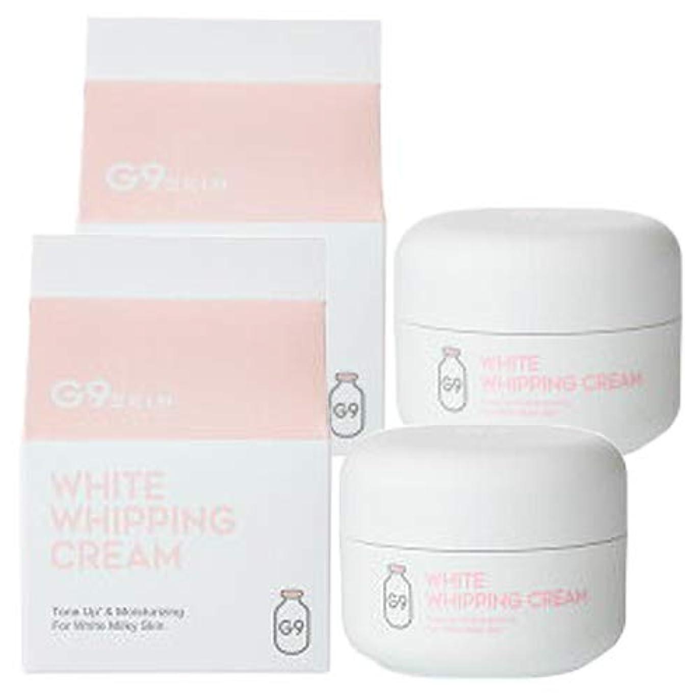 ムス公平なエンディングGR G9スキン ホワイト ホイッピング クリーム (50g) フェイスクリーム 2個セット