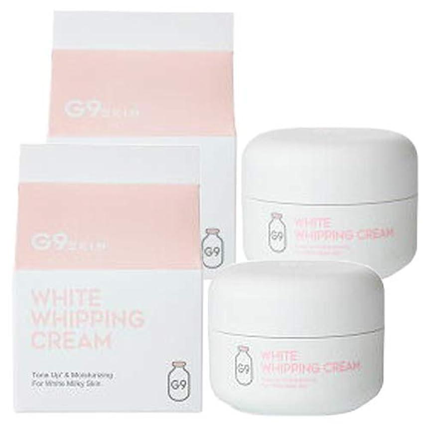 熟した水素不良品GR G9スキン ホワイト ホイッピング クリーム (50g) フェイスクリーム 2個セット