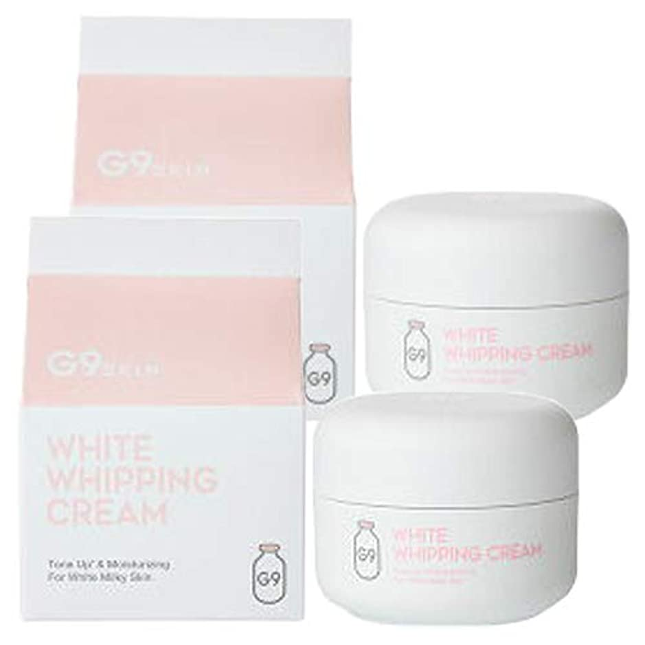 異議忌避剤同化するGR G9スキン ホワイト ホイッピング クリーム (50g) フェイスクリーム 2個セット