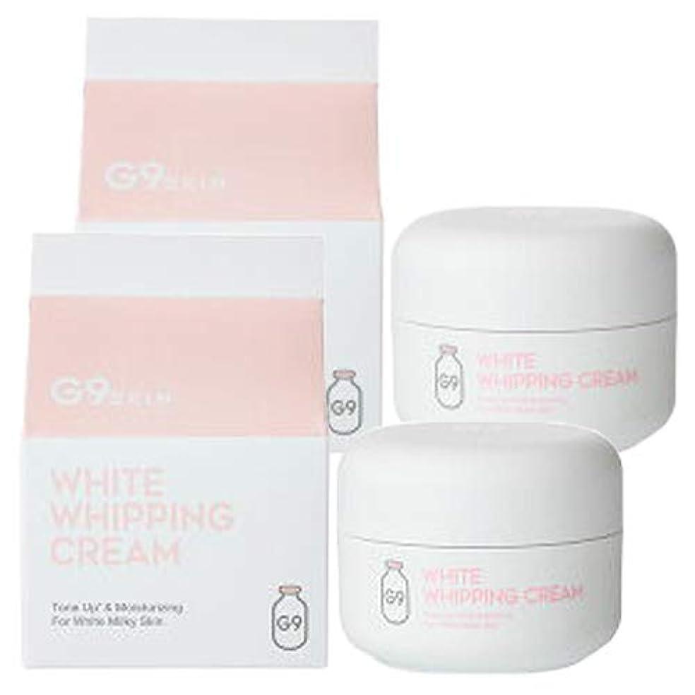 病気の王女舗装するGR G9スキン ホワイト ホイッピング クリーム (50g) フェイスクリーム 2個セット