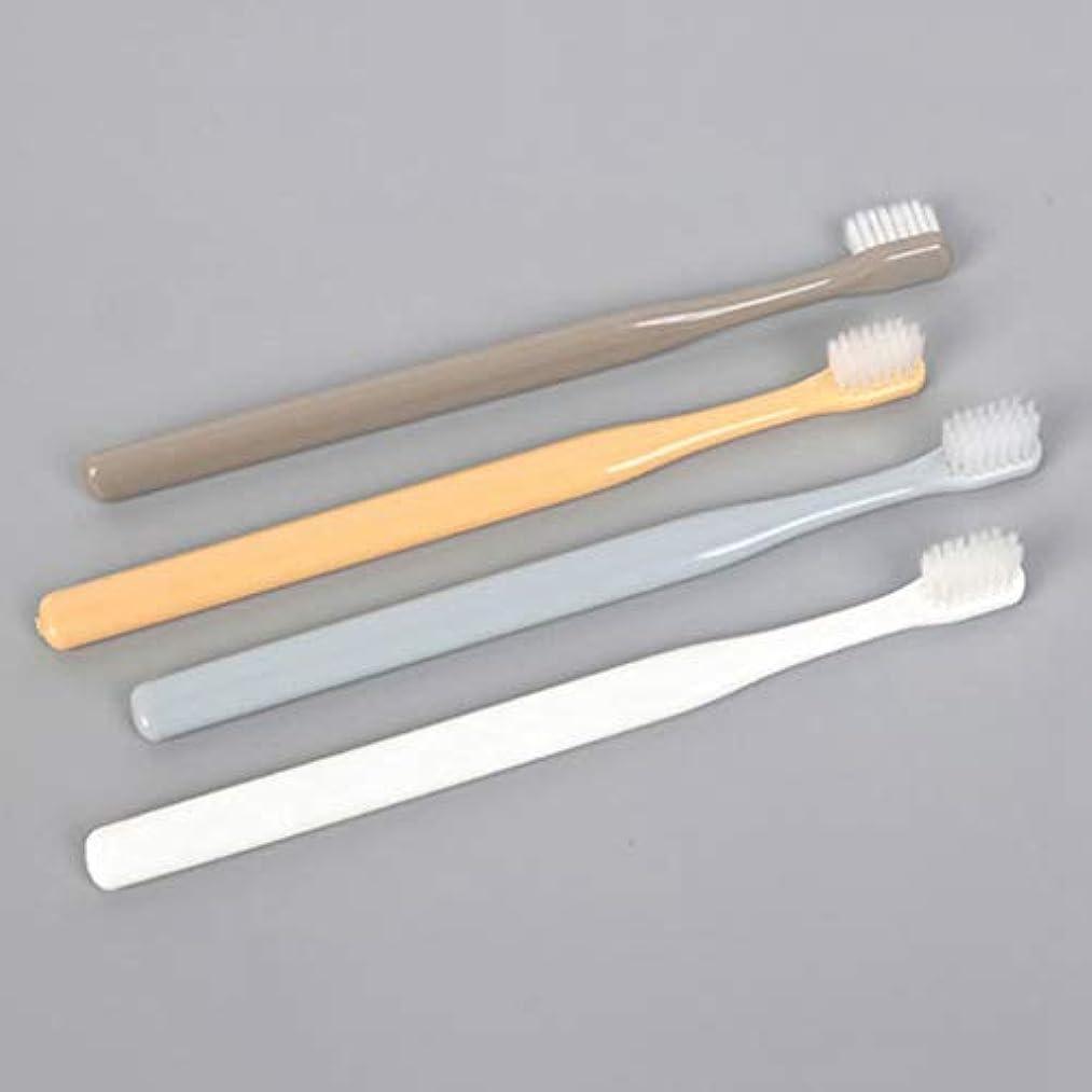 傷跡スーダン面EVA-JP 歯ブラシ×4本 ナノメートルブラシ 高密度 柔らかいブラシ 日本式歯ブラシ 極薄ヘッド 旅行用歯ブラシ