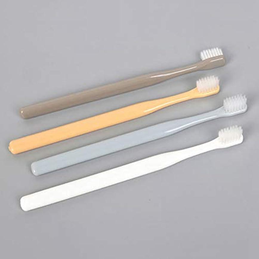 昇る毎年免疫EVA-JP 歯ブラシ×4本 ナノメートルブラシ 高密度 柔らかいブラシ 日本式歯ブラシ 極薄ヘッド 旅行用歯ブラシ