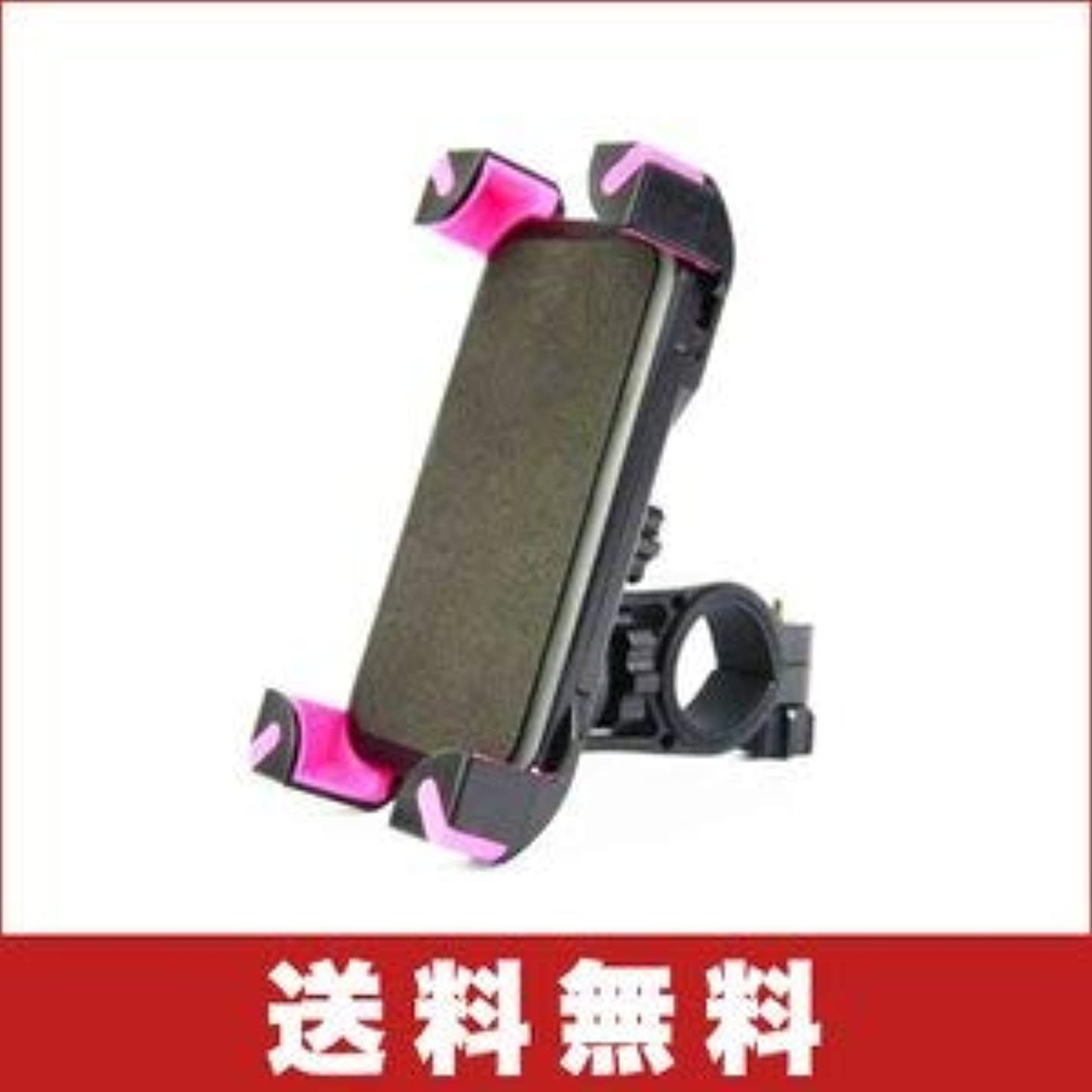中庭積極的に液化するバイクホルダー 自転車スタンド GPSナビ?スマホ?iPhone固定用 バーマウントキット 360度回転 脱落防止(