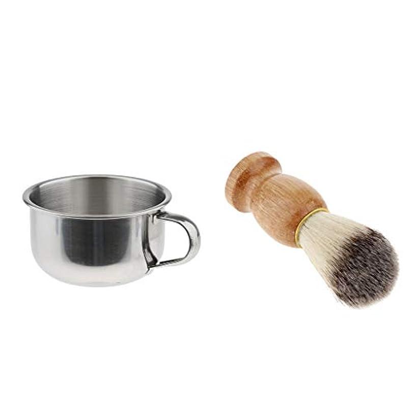 クーポン大洪水親dailymall メンズシェービングブラシ+マグボウルセット、美容院の理髪ひげ石鹸カップ、パーソナルケア