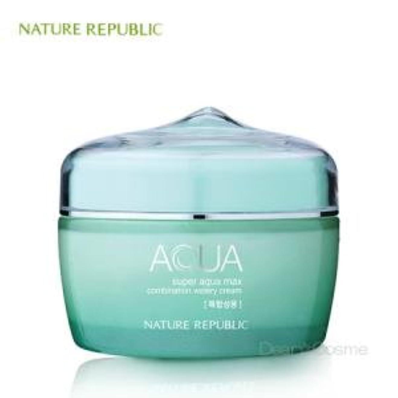 夜明けに情熱的可動ネイチャーリパブリック スーパーアクア マックスコンビネーション水分クリーム Super Aqua Max