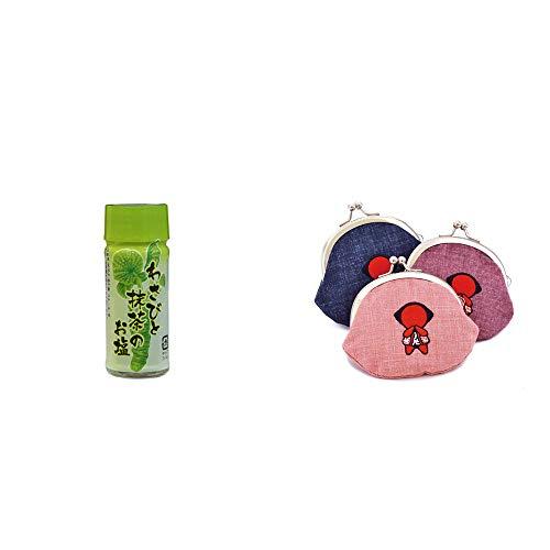 [2点セット] わさびと抹茶のお塩(30g)・おねがいさるぼぼ がまぐち【ピンク】