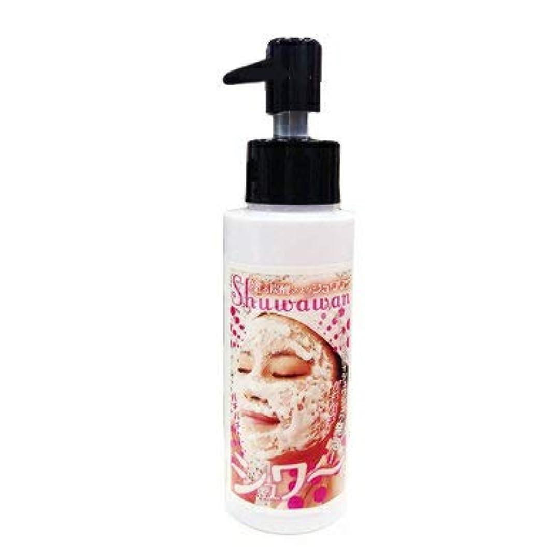 対処するクリックうま塗るフェイスマスク シュワワン 80g 日本製 スキンケア 肌 美肌 泡 マスク パック フェイスパック マッサージ エステ 美容