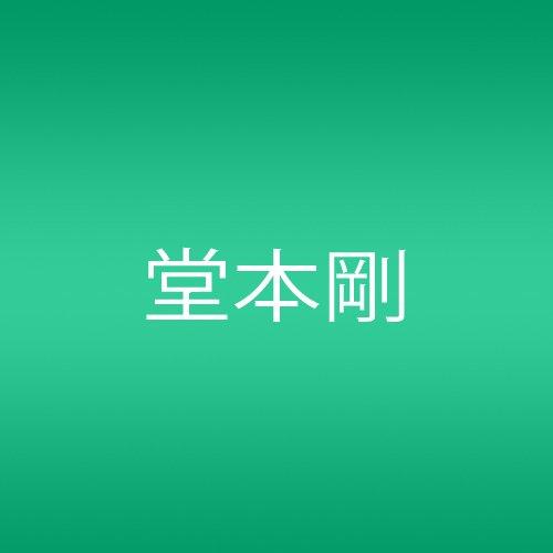 [si:](初回)(DVD付)